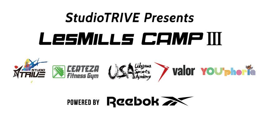 Les Mills屋外イベントLes Mills CAMP